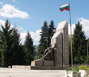 Gotse Delchev, Blagoevgrad Province - Monument of Gotse Delchev