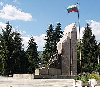 Gotse Delchev, Blagoevgrad Province town in Blagoevgrad, Bulgaria