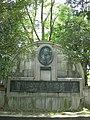 Gottfried Wagener Denkmal Okazaki Park.JPG
