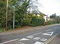 Gough Way - geograph.org.uk - 1049226.jpg