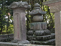 榊原政房 - ウィキペディアより引用