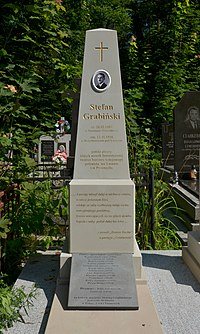 Grave of Stefan Grabiński (01).jpg