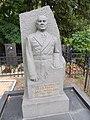 Grave of Yuri Bazhanov (5).jpg