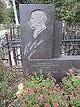 Grave of Yurjev in Kharkiv1.jpg
