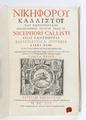"""Graverat titelblad till """"Handbok för kristna riddare"""", från 1555 - Skoklosters slott - 93195.tif"""