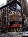 Gray's Papaya - 8th Avenue (4593607414).jpg
