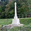 Great Amwell War Memorial (1) (geograph 4721574).jpg