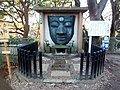 Great Buddha of Ueno (only face) - panoramio.jpg