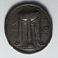 Greece, Croton, 6th-5th century BC - Stater- Tripod (obverse) - 1916.985.a - Cleveland Museum of Art.jpg