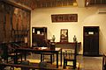 Guan Fu Exhibit 3.jpg