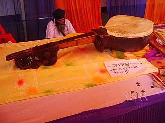 Sikh music - Image: Guru Arjan Dev's Rebab