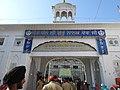 Gurudwara Sri Chola Sahib, Dera Baba Nanak 02.jpg