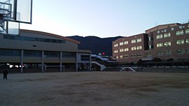 Gyeongwon middle school3.jpg