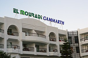 Hotel El Mouradi Port El Kantaoui Hammam Soube Tunisie