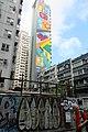 HK 上環 Sheung Wan 水坑口街 Possession Street view from footbridge June 2018 IX2 Butterfly on Hollywood facade 01.jpg