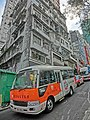 HK 上環 Sheung Wan 鴨巴甸街 Aberdeen Street Dec-2013 保良局安老服務 Po Leung Kuk Elderly Services minibus view old Tang Lau.JPG