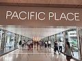 HK 金鐘 Admiralty 太古廣場 Pacific Place May 2020 SS2 19.jpg