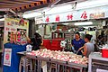 HK 長洲 Cheung Chau 新興海傍街 San Hing Praya Road May 2018 IX2 food shop bun 01.jpg