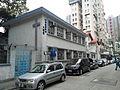 HK CCCTPC Kindergarten 2016.jpg
