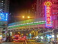 HK Fortress Hill evening King's Road night Fuk Yuen Street footbridge May-2014.JPG