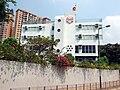 HK HongKongGirlGuides HMT HQ.JPG