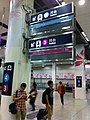 HK Hung Hom MTR Station signs platforms Feb-2013.JPG