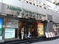 HK Jordan 西貢街 Saigon Street 宏利公積金大廈 Manulife Provident Funds Place.jpg