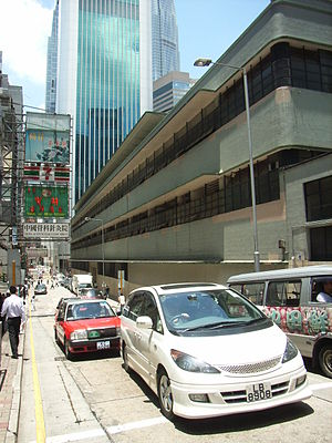 HK Jubilee Street Hang Seng Bank The Central Market.jpg