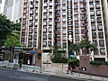HK Kennedy Town Mid-levels West 蒲飛路 Pokfield Road September 2019 SSG 34.jpg