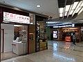 HK SSP 長沙灣 Cheung Sha Wan 深盛路 Sham Shing Road near 興華街西 Hing Wah Street West 宇晴軒 The Pacifica Mall shop December 2019 SS2 03.jpg