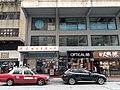 HK STT Shek Tong Tsui Queen's Road West 16pm September 2020 SS2 21.jpg
