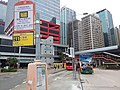 HK SW 上環 Sheung Wan Chung Kong Road 中環港澳碼頭巴士總站 Central (Macau Ferry) Bus Terminus January 2020 SSG 05.jpg