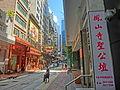 HK Sheung Wan 文咸西街 64-66 Bonham Strand West Aug-2014 zr2 Wing Shun Building temple sign.JPG