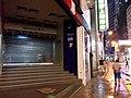 HK Sheung Wan shop closed rainy evening 2019-08-31 03.jpg