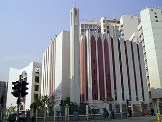 The Church of Jesus Christ of Latter-day Saints in Hong Kong - A LDS Meetinghouse in Hong Kong.