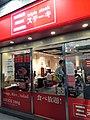 HK WC 灣仔 Wan Chai 克街 Heard Street shop night September 2020 SS2 11.jpg