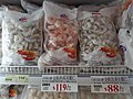 HK WC 灣仔 Wan Chai 春園街 Spring Garden Lane 佳寶食品超級市場 Kai Bo Food Supermarket 雪蝦仁 frozen peeled prawn meat May 2020 SS2 01.jpg