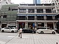 HK WC 灣仔 Wan Chai 茂蘿街 Mallory Street shop September 2020 SS2 02.jpg