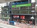 HK WC 灣仔 Wan Chai 莊士頓道 132 Johnston Road Hang Seng Bank view from 東興大廈 Tung Hing Building July 2020 SS2 02.jpg