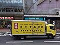 HK tram view 灣仔 Wan Chai 軒尼斯道 Hennessy Road May 2019 SSG 03.jpg