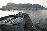 HMS DARING sails in British Gibraltar territorial waters MOD 45160534.jpg