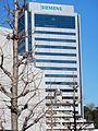 HQ of Siemens Japan.JPG