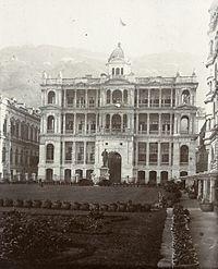 HSBC Building (Hong Kong) - Wikipedia