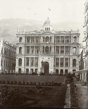HSBC Building (Hong Kong) - The second design of the HSBC headquarters building, used from 1886 to 1933.