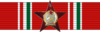 HUN Order of Merit of the HPR 4kl BAR.png