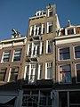 Haarlemmerdijk 128, Amsterdam.JPG