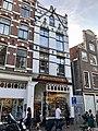 Haarlemmerstraat, Haarlemmerbuurt, Amsterdam, Noord-Holland, Nederland (48720060501).jpg