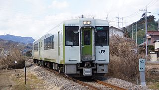 Hachikō Line Railway line in Japan