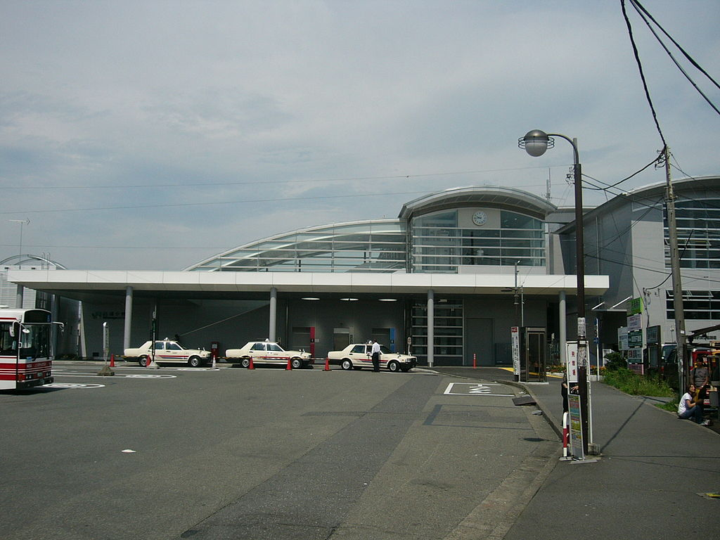 Hakonegasaki City