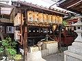 Hakusan jinja Nakagyo-ku Kyoto 008.jpg